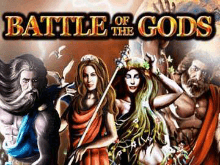 Автомат Battle Of The Gods Вулкан