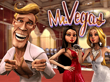Mr Vegas – аппарат Вулкан